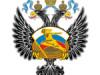 Логотип Федеральное агентство по Физической культуре и спорту