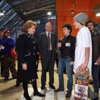 Про скейт парки от FK-ramps для государственных заказчиков