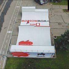 Рампа МТС в Парке Победы в Москве от FK-Ramps