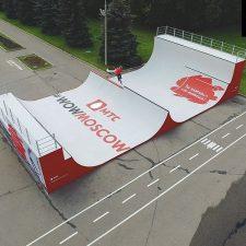 Фото рампы в Парке Победы в Москве от FK-ramps