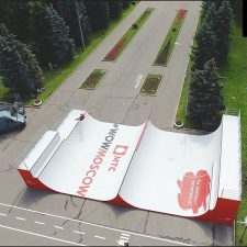 Скейт парк МТС в Парке Победы (Москва) - FK-Ramps