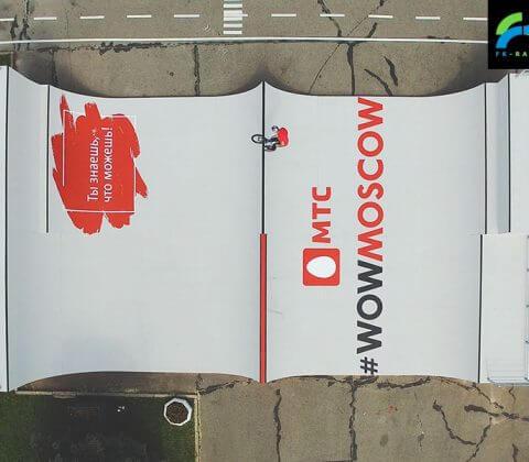Рампа в Парке Победы в Москве (МТС) - FK-Ramps
