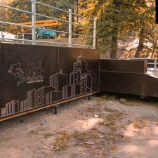 Скейт парк в Выксе, Нижегородская область от FK-ramps