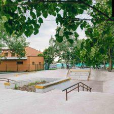 Бетонный скейт парк в Перово