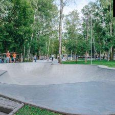 Фото: скейт парк в Лианозовском парке - FK-ramps