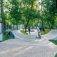 Бетонный скейт‑парк вЛианозовскомпарке, фото № 12