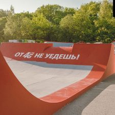 Скейтплаза МТС в Санкт‑Петербурге - FK-ramps