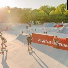 Скейтплаза МТС, фото № 9