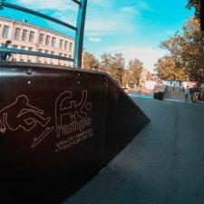 Фото: скейт парк в Великом Новгороде от FK-ramps
