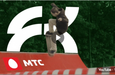 монтаж скейт-парка МТС в парке победы