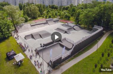 отчетное видео с технического открытия Большого BMX-парка в Алтуфьево
