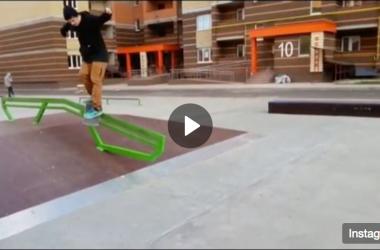 Тест-драйв нового скейт-парка в г.Воронеж