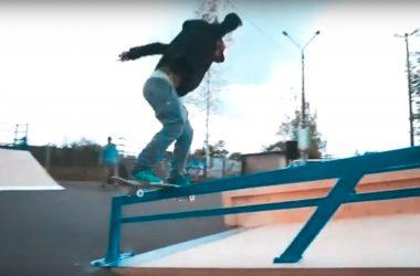 Тест-драйв нового скейт-парка в г.Сланцы