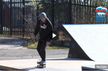 Сюжет об открытии скейтпарка в Кировске