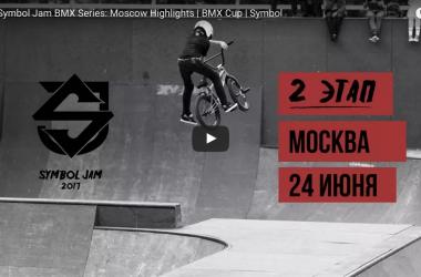 Видео отчет с соревнований в Алтуфьево