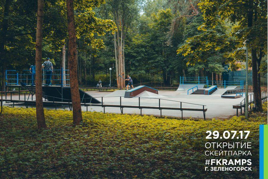 Открытие нового скейтпарка в Зеленогорске