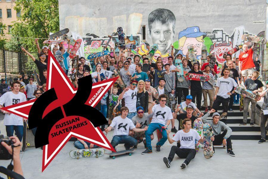 Международный день скейтбординга вместе с FK-ramps