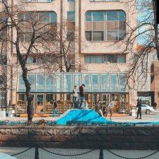Рампа на Тверском бульваре, Москва - FK-ramps