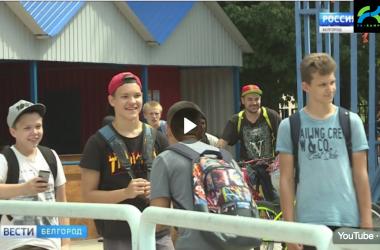 открытие скейтпарка в Белгороде