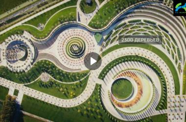 Презентация парка в Краснодаре