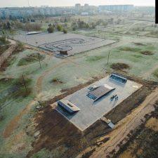 Скейт парк в Волжском