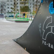 Скейт парк на Планерной улице, Санкт-Петербург - FK-ramps