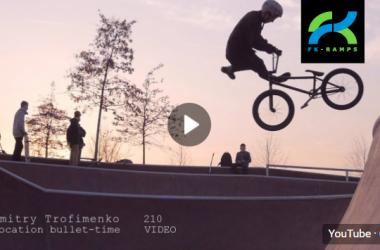 Видео из бетонного скейтпарка в Краснодаре
