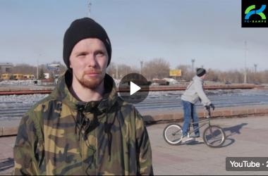 Строительство скейт парка в Магнитогорске