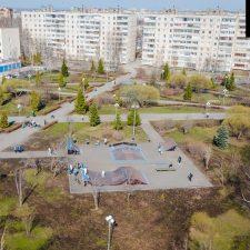 Скейт парк в Чебоксарах от FK-ramps