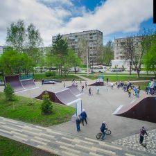 Фото: Cкейт парк в Кемерово - FK-ramps
