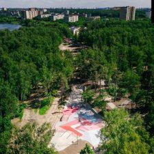 Скейт парк в Балашихе в парке Пехорка, Московская область - FK-ramps