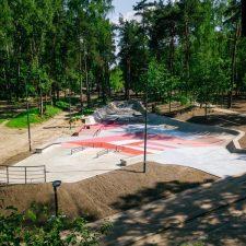Скейт парк в Балашихе в парке Пехорка - FK-ramps