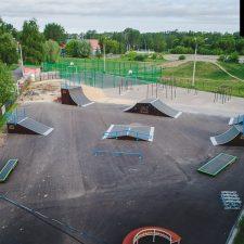 Скейт парк в Нижнем Новгороде в парке 777-летия города - FK-ramps