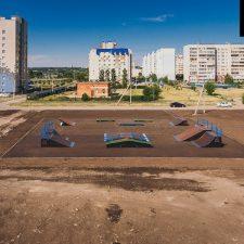 Скейт парк в Ульяновске - FK-ramps