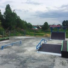 Скейт парк в Молодежном: фото