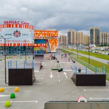 Скейт парк в Санкт-Петербурге