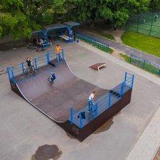 Скейт парк в Твери