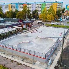 Скейт парк на Южной улице