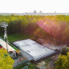 Бетонный скейт парк: фото