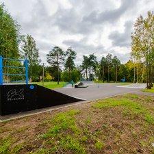 Скейт парк в МО Левашово