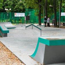 Скейт парк в Московской области