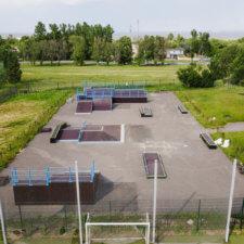 Скейт парк в Ломоносове