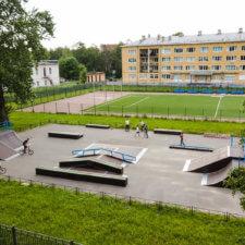 Скейт парк в Петергофе