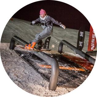 Фристайл-парк для сноуборда игорных лыж