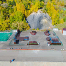 Скейтпарк в Лагерном Саду (Томск)